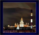 Moscow State University (MGU)