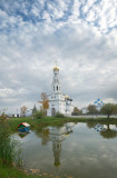 Tver region, Zavidovo settlement