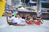 Dragon Boat race 2007