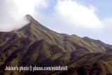 Sharp Peak - פ³D¦y