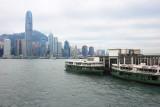 View from Tsim Sha Tsui