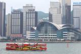 Star Ferry & CEC