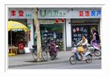 Suzhou Street Scene 1