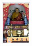 Hanshan Temple - The Interior
