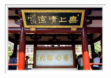 Hanshan Temple - The Chinese Phrases