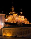 Gold of Mikhailovsky monastery