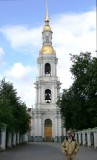 St Nicholas Bell Tower
