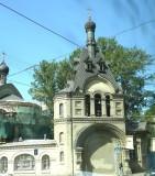 Interesting Black Onion Dome