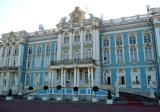 Catherine Palace Main Entrance