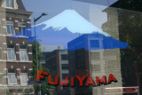 Mt. Fuji in Holland