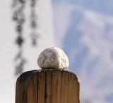 Stones Manzanar Historical Monument, California, October 2006