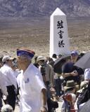 442nd Vetran Manzanar National Monument, California, April 2007