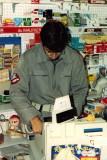 1991_sfm-001.jpg