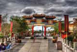 walkway in china