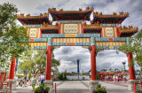 china's gate to the world
