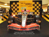 F1 by Jonathan