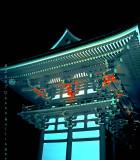 Kiyomizu Tower