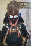 Masumune's Armor