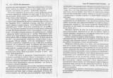 Boris Arsen history, chapter 12, part B
