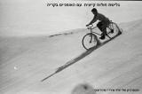 bikes_sand_surfers