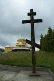 Lelekhivka