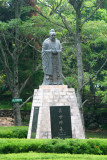 The statue of Confucius was a gift of Taiwan which has been a big benefactor of Honduras.