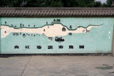 Map, Hanyao is carved out of a hillside