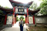 Gate into  Palace Grounds