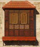 05071 - A Window, door or balcony? / Jerusalem - Israel