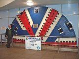 The train tunnel boring machine