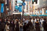 Japan - November 2006