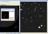 NGC 752 UGC 1441.jpg