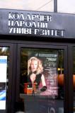 Belgrade philharmony concert poster