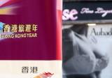 Hong Kong Year