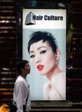 Hair culture