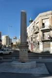 The Column.In Memorial To King Feissal JPG
