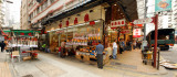 Dried Seafood Market