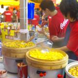 Siu Maai at A Food Stall