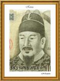 Korea 10,000 Won