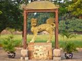 Vietnam Oct.2004