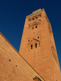 Koutoubia edges