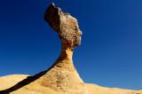 Yeliu Geological Park