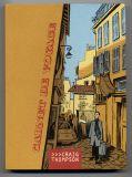 Carnet de Voyage (2006) (inscribed with original drawing)