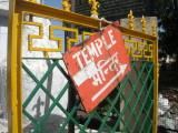 Temple to Tsuglagkhang
