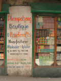 Dhompatsang Boutique