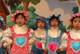 Korean  kindergarDen