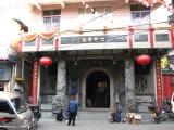 chinese mushroom street