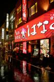 Shinjuku on a rainy night