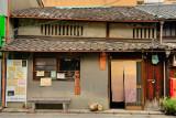 Old antique shop, Kyoto