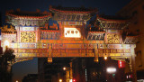 Chinatown Arch DC